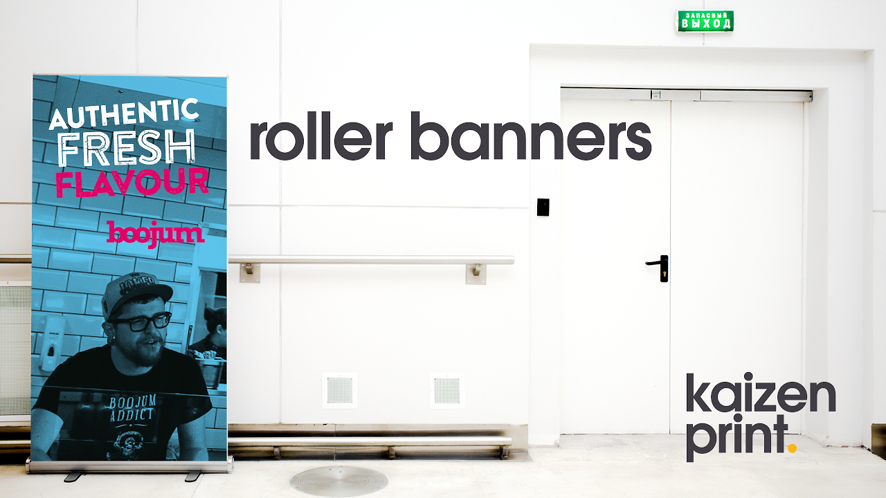 Roller banners: The ultimate guide