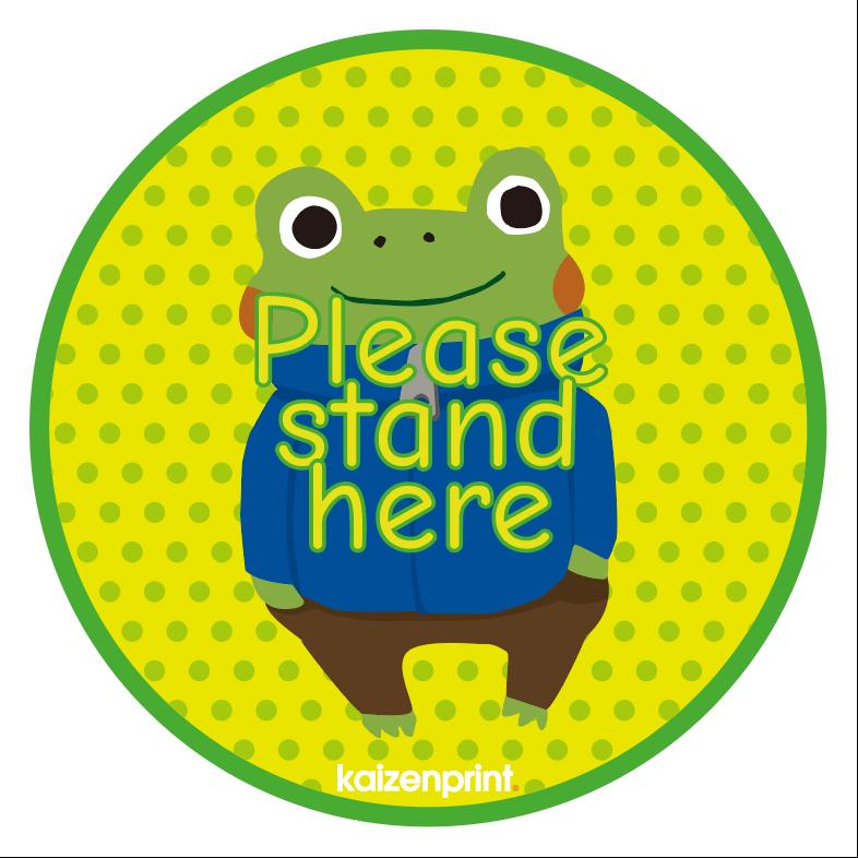 primary school floor sticker - social distancing